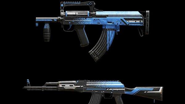 Skin for guns